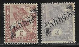Ethiopia Scott # J3-4 Mint Hinged Menelik Overprinted Fo Postage Due,  1896 - Ethiopia