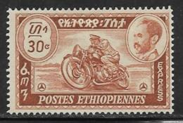 Ethiopia Scott # E1-2 Mint Hinged Special Delivery, 1947 - Ethiopia
