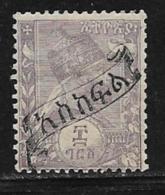 Ethiopia Scott # J4 Mint Hinged Menelik Overprinted Fo Postage Due,  1896 - Ethiopia