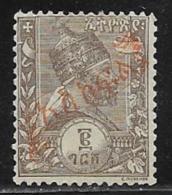 Ethiopia Scott # J6 Mint Hinged Menelik Overprinted For Postage Due,  1896 - Ethiopia