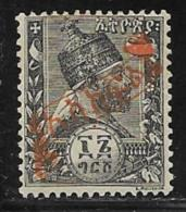 Ethiopia Scott # J7 Mint Hinged Menelik Overprinted For Postage Due,  1896, Small Thin - Ethiopia