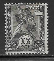 Ethiopia Scott # J7a Mint Hinged Postage Due, No Overprint, 1905 - Ethiopia