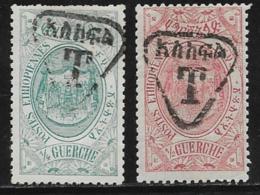 Ethiopia Scott # J43-4 Mint Part Gum King Solomon's Throne Handstamped For Postage Due,  1912 - Ethiopia