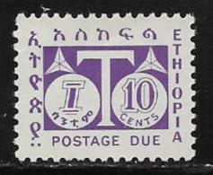 Ethiopia Scott # J59 Unused No Gum Postage Due, 1951 - Ethiopia