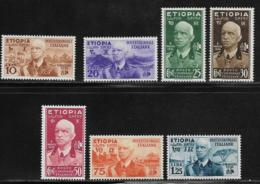 Ethiopia Scott # N1-7 Mint Hinged Italian Occupation Set Victor Emmanuel Lll, 1936, CV$125.00, #N7 Has Small Hinge Thin - Ethiopia