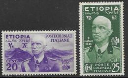Ethiopia Scott # N2-3 Mint Hinged Italian Occupation Set Victor Emmanuel Lll, 1936,  CV$24.00, Tiny Thins - Ethiopia