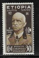 Ethiopia Scott # N4 Mint Hinged Italian Occupation Victor Emmanuel Lll, 1936 - Ethiopia