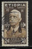 Ethiopia Scott # N4 Used Italian Occupation Victor Emmanuel Lll, 1936 - Ethiopia