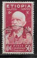 Ethiopia Scott # N5 Used Italian Occupation Victor Emmanuel Lll, 1936 - Ethiopia