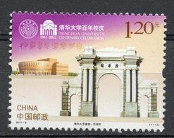 China Chine : 2011-8** Centenaire De La Naissance De L'Université Tsinghua SG5542 - 1949 - ... République Populaire