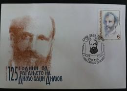REPUBLIC OF MACEDONIA, 2000, FDC, MICHEL 209 - DIMO HADJI DIMOV ** - Macedonië