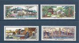 Chine China 1980 Yvert 2372/2375 ** Parc Liu Yuan Suzhou Garden: Liu Yuan Ref T56 - 1949 - ... République Populaire
