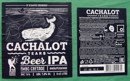 Cachalot Craft Beer Ochakovo Russia IPA - Cerveza