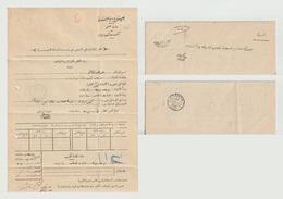 Egypt - 1919 - Registered - TANTA Cancellation - 1915-1921 Protectorado Británico