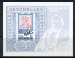 Seychelles 1979 Rowland Hill MS MUH - Seychelles (1976-...)
