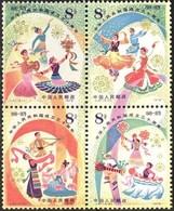 +Chine 1979, 1502-5, Danses, 4v, N** - Neufs