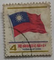 134.CHINA USED STAMP FLAGS. - China