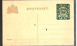 27262 - Entier  Avec Surcharge - Material Postal