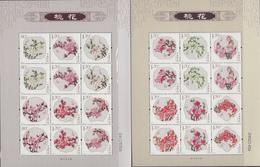 P R CHINA,  2013, Peach Blossom, Flowers, 2 Sheetlets,   MNH, (**) - 1949 - ... République Populaire