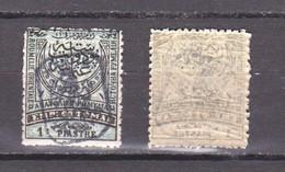 1885  West Rumelian Timbre Avec Surcharge ( Leon - Tip Lll) 1Pi.-MNH** BULGARIA / BULGARIE - Bulgaria Del Sur