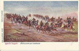 ESERCITO ITALIANO ARTIGLIERIA DA CAMPAGNA (184) - Militari