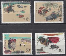 """P R CHINA,  1987, Literature - """"Outlaws Of The Marsh"""", Set  4 V,   MNH, (**) - 1949 - ... République Populaire"""