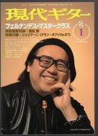 Revue Musique  En Japonais -  Gendai Guitar  Guitare - N° 395 - 1998 - Takashi Yoshimatsu - Musique