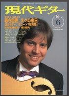 Revue Musique  En Japonais -  Gendai Guitar  Guitare - N° 388 - 1997 - Franz Halasz - Musique