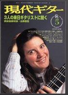 Revue Musique  En Japonais -  Gendai Guitar  Guitare - N° 387 - 1997 - Elena Scoli - Musique