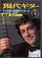 Revue Musique  En Japonais -  Gendai Guitar  Guitare - N° 386 - 1997 - David Tanenbaum - Musique