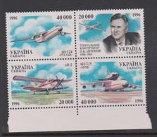 Ukraine Sc 243-46 1996 Antonov Block 4, Mint Never Hinged - Airplanes