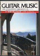 Revue Musique  En Japonais -    Guitar  Music Guitare - N° 193 - 1985 - Musique