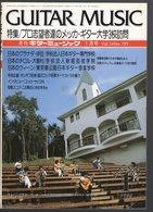 Revue Musique  En Japonais -    Guitar  Music Guitare - N° 199 - 1986 - Musique