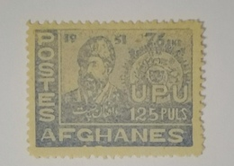 Afghanistan 1951 Emir Sher Ali Khan And First Stamp 125 Pul Mnh** - Afghanistan