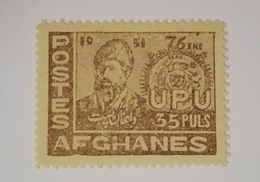 Afghanistan 1951 Emir Sher Ali Khan And First Stamp 35 Pul Mnh** - Afghanistan