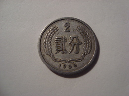 MONNAIE CHINE 2 FEN 1956 - China