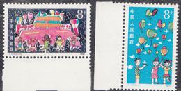 P R CHINA,  1987,  Children's Day - Children's Drawings, Childrens, Set 2 V,  MNH, (**) - 1949 - ... République Populaire