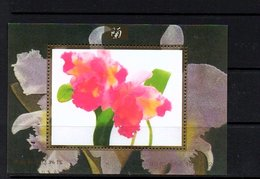 蘭 Orchids MNH Block (994) - 1949 - ... People's Republic