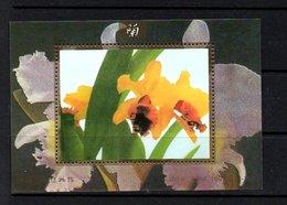 蘭 Orchids MNH Block (994) - Blocs-feuillets