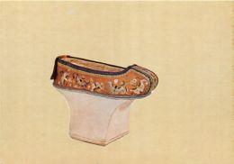 26-ROMANS SUR ISERE-MUSEE DE LA CHAUSSURE-N°330-C/0035 - Romans Sur Isere