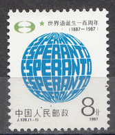 P R CHINA,  1987,  The 100th Anniversary Of Esperanto, Invented Language 1 V,  MNH, (**) - 1949 - ... République Populaire