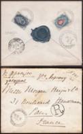 Russie - Lettre Expédiée En Recommandé Le 18 Juillet 1895 à Destination De Paris. (RD057) DC5560 - Storia Postale