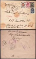 Russie - Lettre En Recommandé 28/12/1896 Vers USA. Rare  (RD62)DC5565 - 1857-1916 Empire