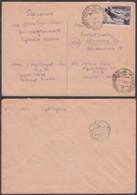 Russie -Yv PA79 Sur Lettre Expédiée Le 28/01/1948 à Destination De Stollberg En Allemagne.  (RD63)DC5566 - Covers & Documents