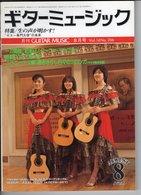 Revue Musique  En Japonais -    Guitar  Music Guitare - N° 206 - 1986 - Musique