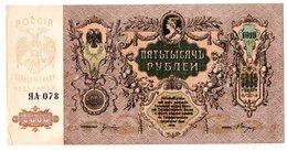 Russie / 5000 Roubles / 1919 / TTB - Russia