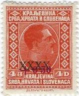 YOUGOSLAVIE KRALJEVINA LOT DE 10 TIMBRES POSTE ANCIENS SLOVENACA SERBIE - Jugoslawien