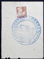 CHINA  CHINE CINA 1959 Commemorative Postmark  纪念邮戳 -7 - 1949 - ... République Populaire