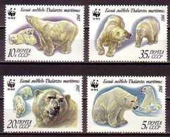 Polar Bear WWF USSR MNH 4 Stamps 1987 - W.W.F.