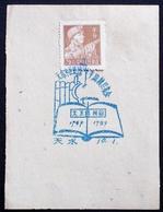 CHINA  CHINE CINA 1959 Commemorative Postmark  纪念邮戳 - 13 - 1949 - ... République Populaire